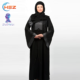 Zakiyyah MD Z014 Wholesale Indian muslim women black abaya prayer clothing
