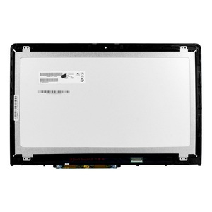 China Hp Lcd Laptop, China Hp Lcd Laptop Manufacturers and