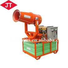 Factory price fog cannon agriculture sprayer water mist cannon with CE approved