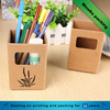 Brown rigid kraft paper square shaped pen pencils ruler container box