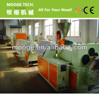 PVC pipe machine manufacturer/plastic pipe extrusion line