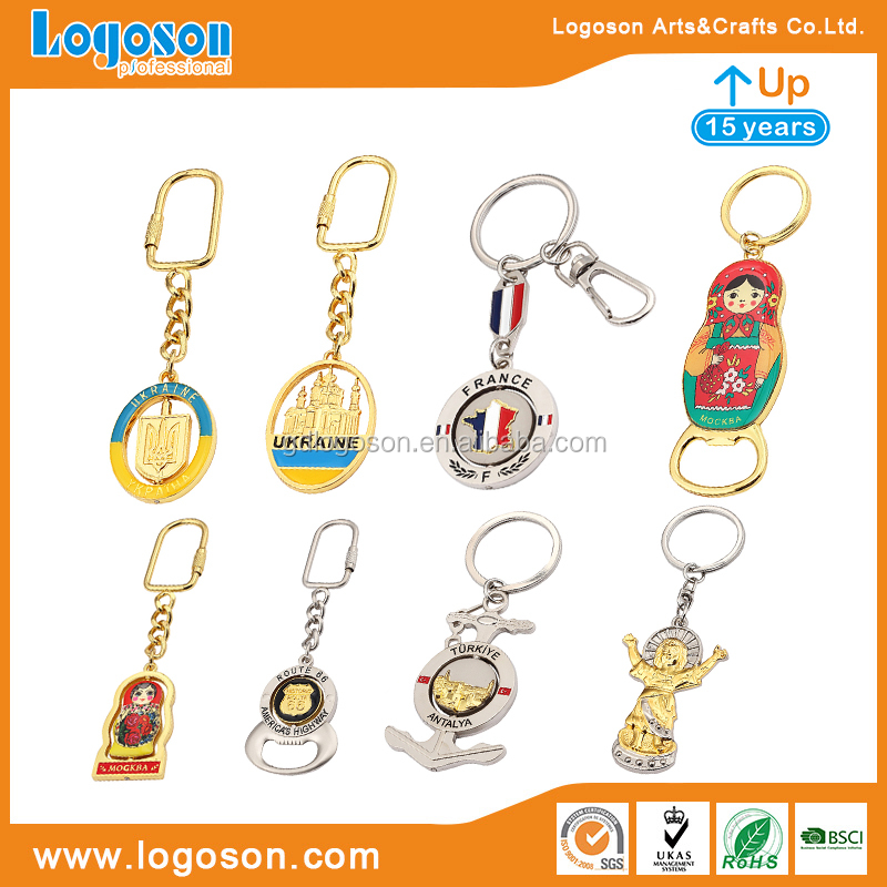 Laos National Country Flag Spinning Round Metal Key Chain Keychain Laos Souvenir Gift