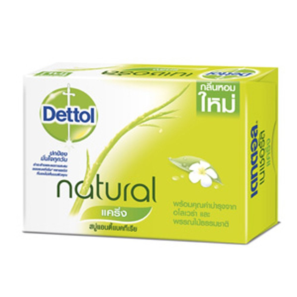 Cheap Dettol Body Wash Find Deals On Line At Detol Bodywash Get Quotations Anti Bacterial Soap Natural Caring With Nourishing Aloe Vera Extracts Hand