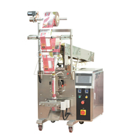 Taichuan automatic small bag popcorn shrimp packing machine
