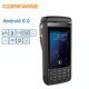 Portable smartphone uhf rfid printer biometric fingerprint reader linux