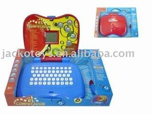 Ultimate Study Machine Electronic Laptop w/ Built In Games to Help w/ Typewriting, Math, Music, Logic, Memory