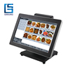 Fanless design low consumption android POS terminal system