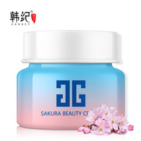 HANKEY Skin Care Korean Lazy Face Cream Moisturizing Nourishing Whitening Natural Organic Sakura Cream