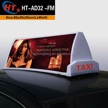 Taxi Car Roof Top Shampoo Poster Advertising Buy Shampoo Poster