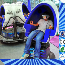 High quality 360 Degrees Rotate theme park a new experience for you 1/2/3 seats 9dvr from wangdong