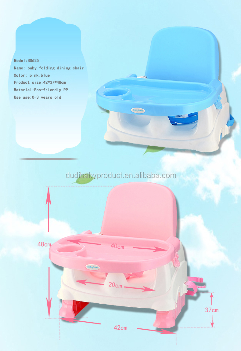 2017 Hot Selling Plastic Folding Baby Booster Seat/ Dining Chair ...