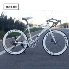High quality mountain bike high carbon steel 26 inch 7 speed road bike fashion road bicycle