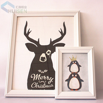 PS photo frame for family and wedding