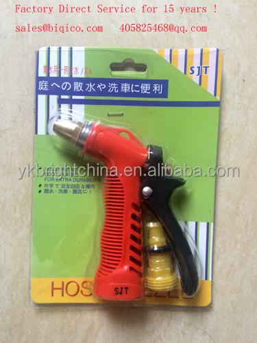 Expandable Flexi Kink Free Pocket Garden Water Hose Spray Gun ...