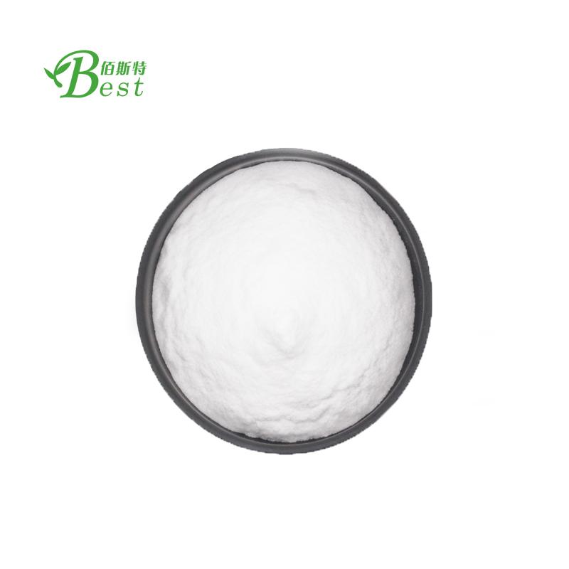 Nguyên liệu cá collagen peptide/thủy phân cá collagen peptide/thủy phân cá collagen bột
