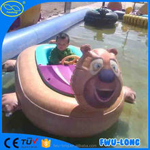 Look new design low price electric bumper boat for inflatable water swan pedal boat