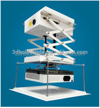 Motorized projector ceiling mount motorized ceiling for Motorized ceiling projector mount
