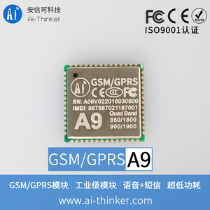GPRS +GSM module A9 module from AI-THINKER