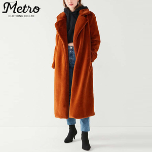 Pointed Collar Short Hair Plush Faux Fur Long Coat