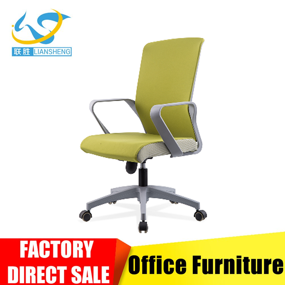 vintage office chairs for sale. Vintage Office Chairs For Sale