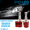 2016 New Used cars export LED Motorcycle Headlight Bulbs 45w 4500lm led Light Scooter accessories Motorbike headlamp off road