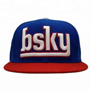 d677fdfd0a4 Rongxia custom underbrim hip hop cap mens snapbacks flat bill 80% acrylic  20% wool