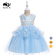 Unique baby girl dress name with picture Infant clothing kids birthday wedding party bridal dress L5003
