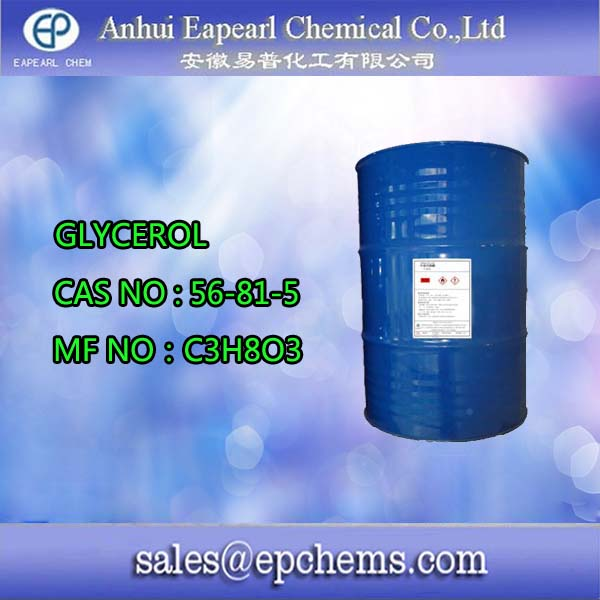 2015 price ethyl alcohol glycerol alcohol distillation equipment