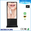 2016 hot 42 inch floor standing Network All in One Vertical LCD Advertising Monitor