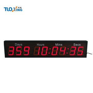 9 digits large days Countdown/up clock