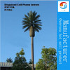 PU environmental material GPRS used bionic palm tree tower