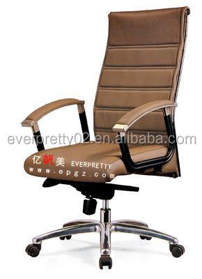 korea office chair, korea office chair suppliers and manufacturers