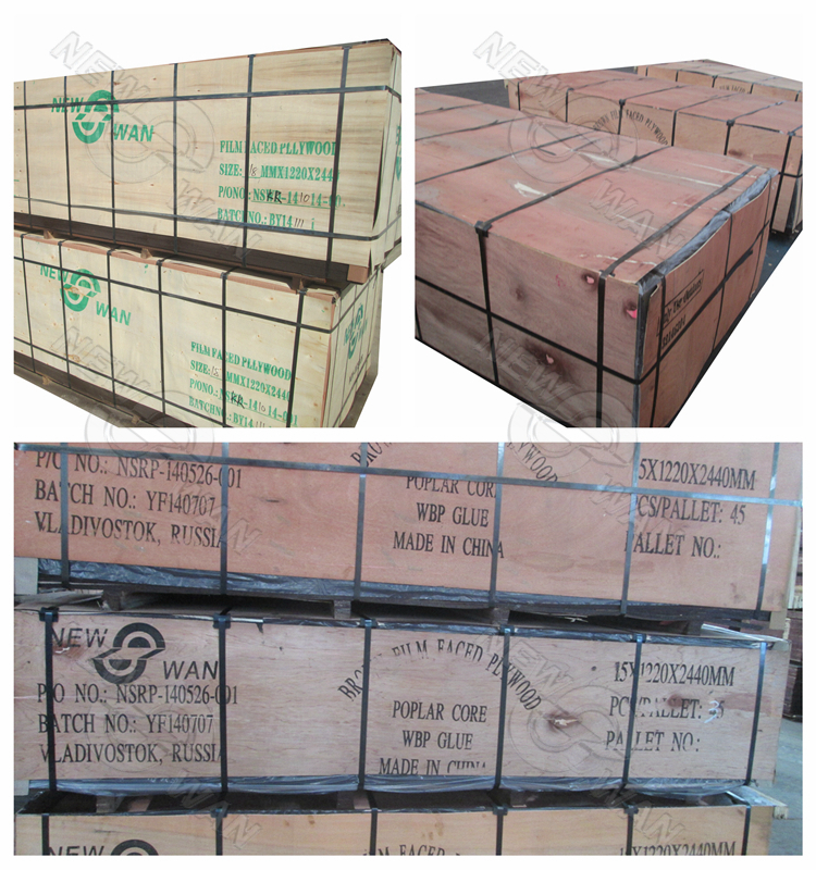 Combi-plex Plywood Price China Suppliers