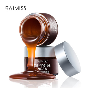 BAIMISS Deep Cleansing Black Tea Peel Off Facial Mask For Blackhead Remover
