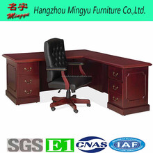 High Class Office Furniture Wholesale Suppliers