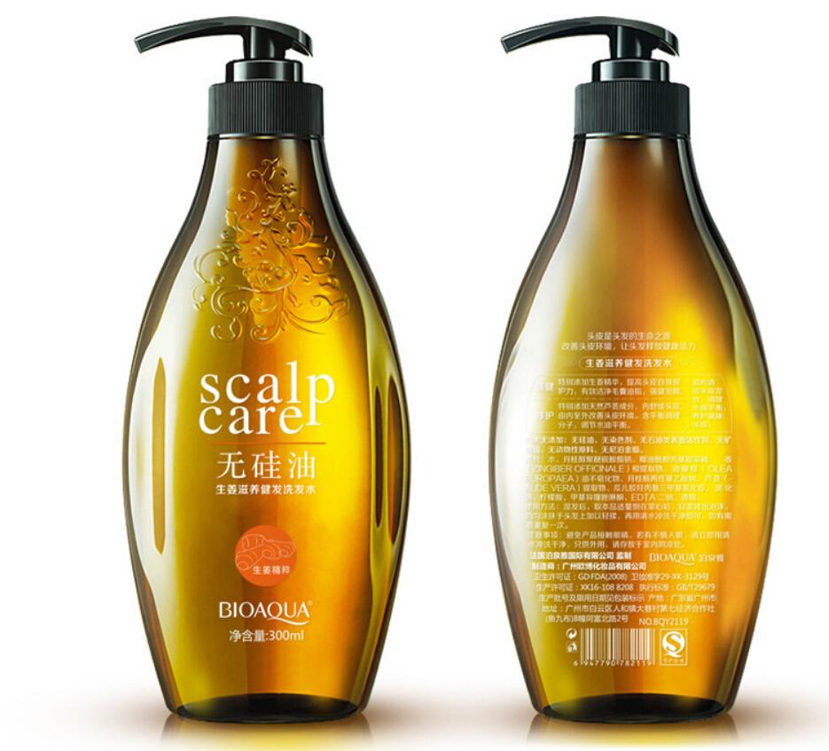 Silicone Hair Gel 105