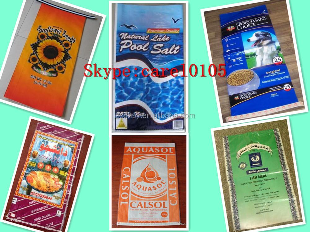 Polypropylene Woven Corn Flour Bag,Seed Grain Bag 50kg 20kg ...