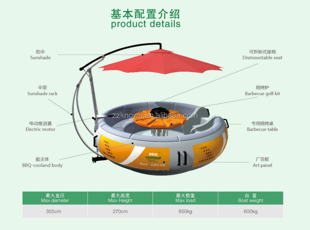 Bbq Donut-boot Für Unterhaltung,Bbq-freizeitboot,Fabrikpreis ...