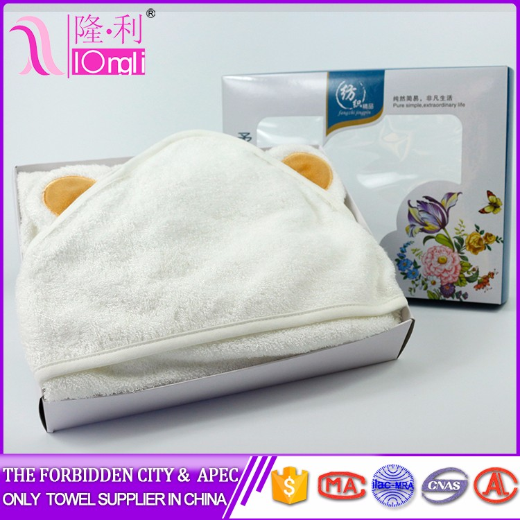 baby hooded bamboo towel manufactured in China