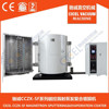 CCZK Magnetron sputtering metalize vacuum coating machine