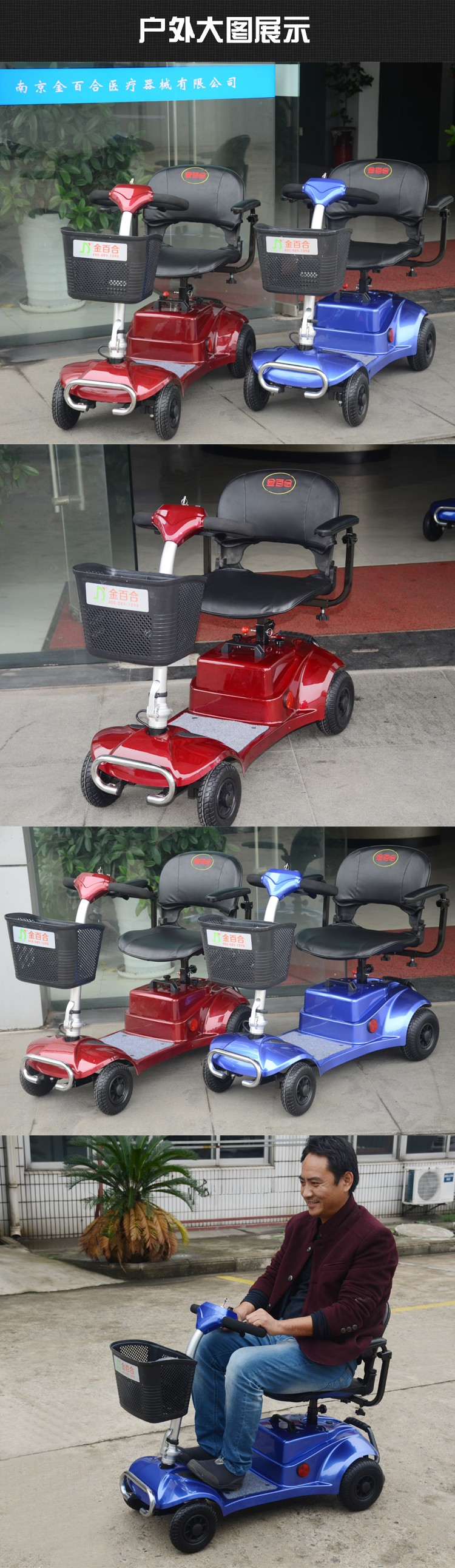 20AH Folding four wheel electric scooter
