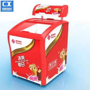 Small popular best showcase portable ice cream freezer for convenience store