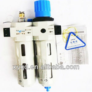 FRC Filter lubricator /Air Filter Regulator and Lubricator