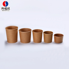 Take away logo printed paper hot soup Kraft cup soup food packaging+take away container for soup+cup paper