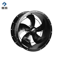 Factory CCC CE RoHs 200mm diameter high volume small axial fan for ventilation
