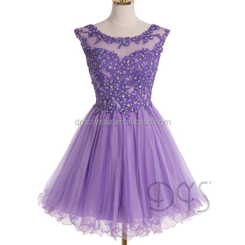 Short Prom Dress Purple