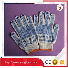 Low price made in china natural white cotton pvc dotted gloves manufacturers