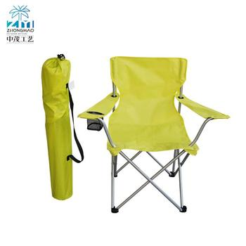 Sensational Zhongmao 18 Years Main Manufacturer Best Selling In Walmart And Academy Light Cheap Outdoor Beach Folding Chair New Product Buy Camping Theyellowbook Wood Chair Design Ideas Theyellowbookinfo