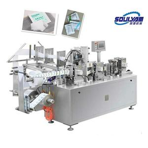 AWP-250 Full Automatic Single Cleaning Wipes/ Four Side Single Sachet Wet Wipes Packaging Machine