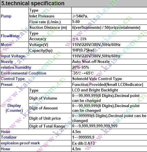 china fuel pump common type kcm sk400 b424z fuel dispenser buy